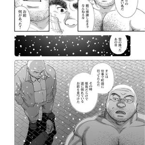 [Jin Hiroka/Hiko] Karasu no Negura [JP] – Gay Yaoi image 014