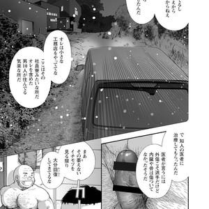 [Jin Hiroka/Hiko] Karasu no Negura [JP] – Gay Yaoi image 015