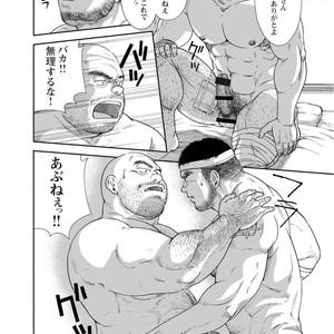 [Jin Hiroka/Hiko] Karasu no Negura [JP] – Gay Yaoi image 016