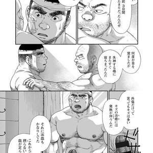 [Jin Hiroka/Hiko] Karasu no Negura [JP] – Gay Yaoi image 017