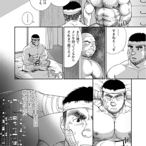 [Jin Hiroka/Hiko] Karasu no Negura [JP] – Gay Yaoi image 018
