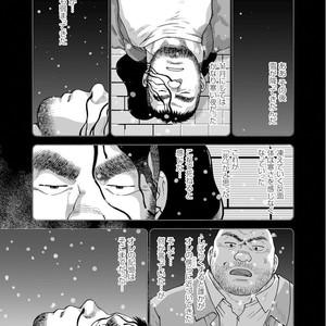 [Jin Hiroka/Hiko] Karasu no Negura [JP] – Gay Yaoi image 021