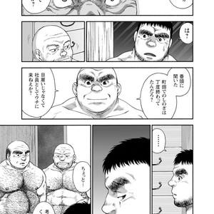 [Jin Hiroka/Hiko] Karasu no Negura [JP] – Gay Yaoi image 031