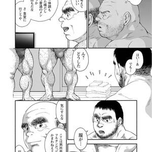 [Jin Hiroka/Hiko] Karasu no Negura [JP] – Gay Yaoi image 032