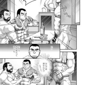[Jin Hiroka/Hiko] Karasu no Negura [JP] – Gay Yaoi image 033