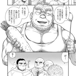 [Jin Hiroka/Hiko] Karasu no Negura [JP] – Gay Yaoi image 034