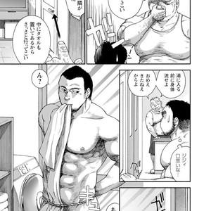 [Jin Hiroka/Hiko] Karasu no Negura [JP] – Gay Yaoi image 035