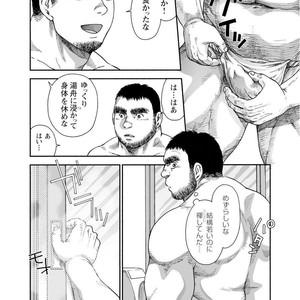 [Jin Hiroka/Hiko] Karasu no Negura [JP] – Gay Yaoi image 036