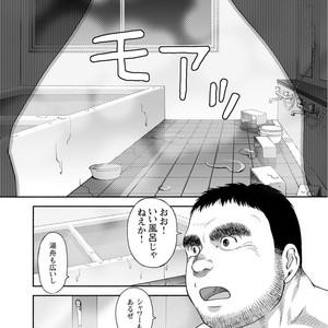[Jin Hiroka/Hiko] Karasu no Negura [JP] – Gay Yaoi image 037
