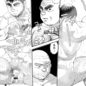 [Jin Hiroka/Hiko] Karasu no Negura [JP] – Gay Yaoi image 038
