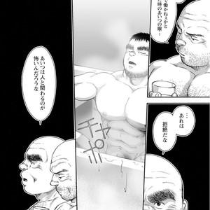 [Jin Hiroka/Hiko] Karasu no Negura [JP] – Gay Yaoi image 039