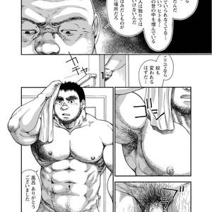 [Jin Hiroka/Hiko] Karasu no Negura [JP] – Gay Yaoi image 040