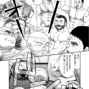 [Jin Hiroka/Hiko] Karasu no Negura [JP] – Gay Yaoi image 043