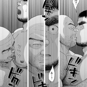 [Jin Hiroka/Hiko] Karasu no Negura [JP] – Gay Yaoi image 048