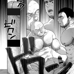 [Jin Hiroka/Hiko] Karasu no Negura [JP] – Gay Yaoi image 050