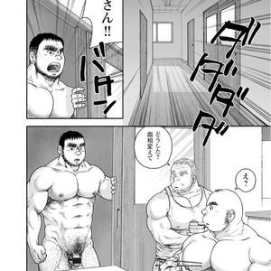 [Jin Hiroka/Hiko] Karasu no Negura [JP] – Gay Yaoi image 058