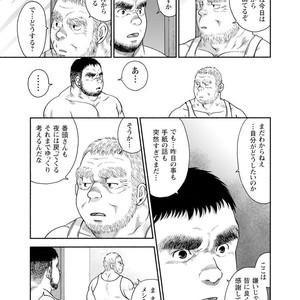 [Jin Hiroka/Hiko] Karasu no Negura [JP] – Gay Yaoi image 059
