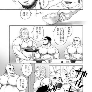 [Jin Hiroka/Hiko] Karasu no Negura [JP] – Gay Yaoi image 061