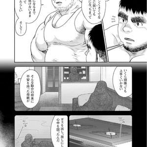 [Jin Hiroka/Hiko] Karasu no Negura [JP] – Gay Yaoi image 062