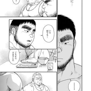 [Jin Hiroka/Hiko] Karasu no Negura [JP] – Gay Yaoi image 063