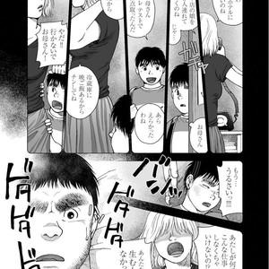 [Jin Hiroka/Hiko] Karasu no Negura [JP] – Gay Yaoi image 064