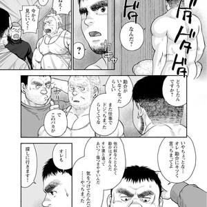 [Jin Hiroka/Hiko] Karasu no Negura [JP] – Gay Yaoi image 065