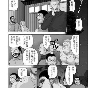 [Jin Hiroka/Hiko] Karasu no Negura [JP] – Gay Yaoi image 066