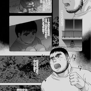 [Jin Hiroka/Hiko] Karasu no Negura [JP] – Gay Yaoi image 067