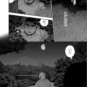 [Jin Hiroka/Hiko] Karasu no Negura [JP] – Gay Yaoi image 068