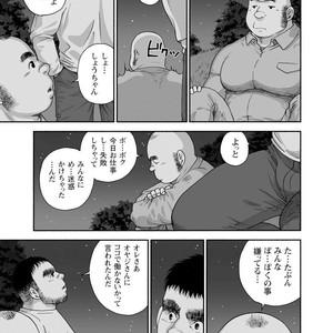 [Jin Hiroka/Hiko] Karasu no Negura [JP] – Gay Yaoi image 069