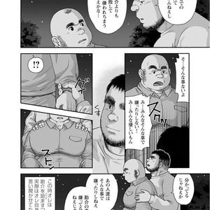 [Jin Hiroka/Hiko] Karasu no Negura [JP] – Gay Yaoi image 070