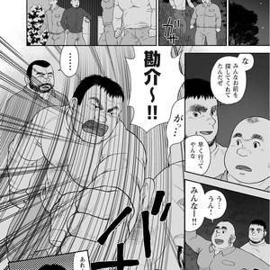 [Jin Hiroka/Hiko] Karasu no Negura [JP] – Gay Yaoi image 076