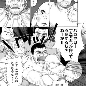 [Jin Hiroka/Hiko] Karasu no Negura [JP] – Gay Yaoi image 077
