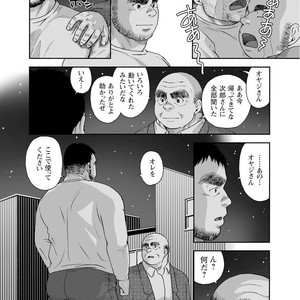 [Jin Hiroka/Hiko] Karasu no Negura [JP] – Gay Yaoi image 078