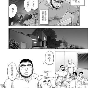 [Jin Hiroka/Hiko] Karasu no Negura [JP] – Gay Yaoi image 080