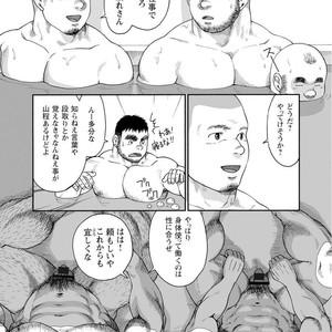 [Jin Hiroka/Hiko] Karasu no Negura [JP] – Gay Yaoi image 081