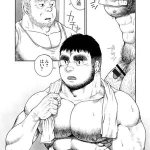 [Jin Hiroka/Hiko] Karasu no Negura [JP] – Gay Yaoi image 082