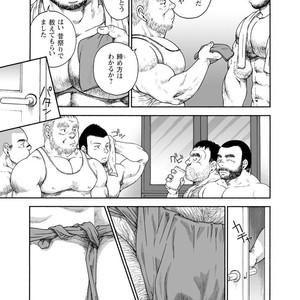 [Jin Hiroka/Hiko] Karasu no Negura [JP] – Gay Yaoi image 083