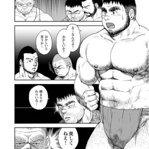 [Jin Hiroka/Hiko] Karasu no Negura [JP] – Gay Yaoi image 084