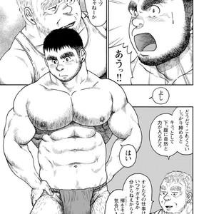 [Jin Hiroka/Hiko] Karasu no Negura [JP] – Gay Yaoi image 087