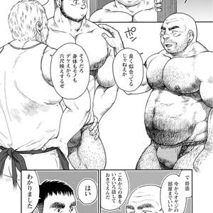 [Jin Hiroka/Hiko] Karasu no Negura [JP] – Gay Yaoi image 088