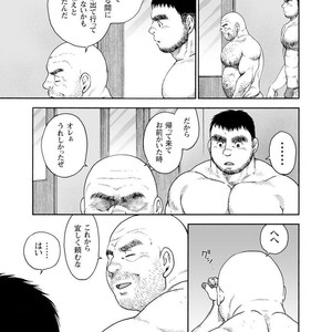 [Jin Hiroka/Hiko] Karasu no Negura [JP] – Gay Yaoi image 089