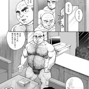[Jin Hiroka/Hiko] Karasu no Negura [JP] – Gay Yaoi image 090
