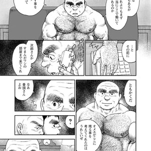 [Jin Hiroka/Hiko] Karasu no Negura [JP] – Gay Yaoi image 091