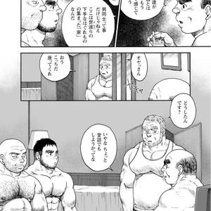 [Jin Hiroka/Hiko] Karasu no Negura [JP] – Gay Yaoi image 092