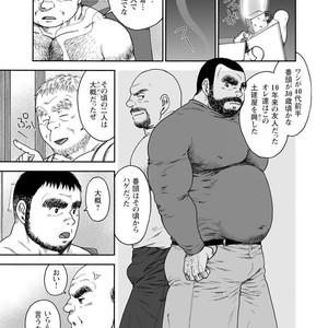 [Jin Hiroka/Hiko] Karasu no Negura [JP] – Gay Yaoi image 093