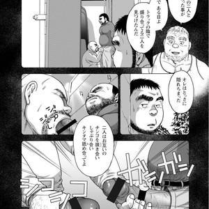 [Jin Hiroka/Hiko] Karasu no Negura [JP] – Gay Yaoi image 094