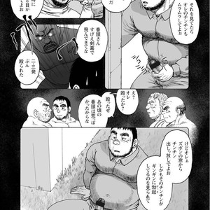 [Jin Hiroka/Hiko] Karasu no Negura [JP] – Gay Yaoi image 095