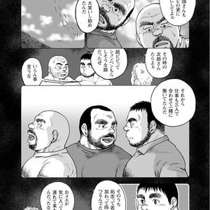 [Jin Hiroka/Hiko] Karasu no Negura [JP] – Gay Yaoi image 096