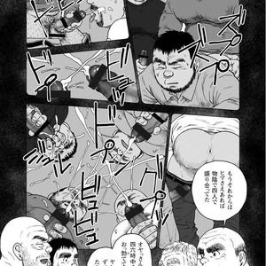 [Jin Hiroka/Hiko] Karasu no Negura [JP] – Gay Yaoi image 097